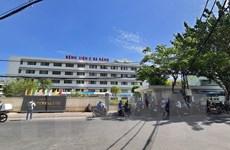 Phát hiện thêm một ca mắc COVID-19 tại Đà Nẵng, là bệnh nhân 418