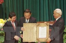 Công bố thành lập thành phố Thủ Đức thuộc Thành phố Hồ Chí Minh