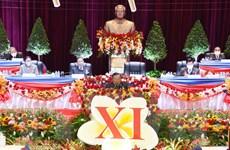 Khai mạc Đại hội toàn quốc Đảng Nhân dân Cách mạng Lào lần thứ XI