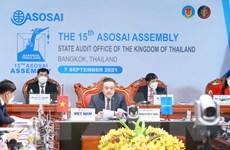 Đại hội ASOSAI 15 thành công tốt đẹp, thông qua nội dung quan trọng