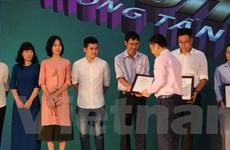 [Photo] Hình ảnh lễ trao Giải báo chí Thông tấn xã Việt Nam 2018