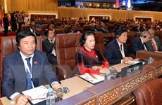 Hình ảnh Chủ tịch Quốc hội dự Phiên khai mạc Đại hội đồng IPU-140