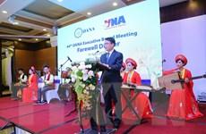 Hình ảnh buổi tiệc chia tay đại biểu dự Hội nghị Ban Chấp hành OANA