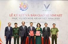 Bàn giao xe ôtô phục vụ các hội nghị trong Năm ASEAN 2020