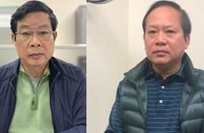 Vụ MobiFone mua AVG: Xét xử hai nguyên Bộ trưởng vào ngày 16/12