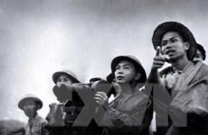 Đại tướng Võ Nguyên Giáp - người anh cả của Quân đội Nhân dân Việt Nam