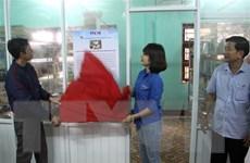 Quảng Nam: Trao 'Tủ sách Đinh Hữu Dư' cho 3 trường ở huyện Hiệp Đức