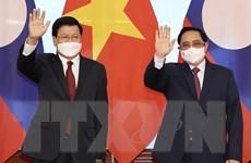 [Photo] Quan hệ hữu nghị vĩ đại, đoàn kết đặc biệt Việt Nam-Lào