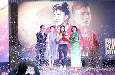 Tuyển thủ Chương Thị Kiều được trao Giải thưởng Fair Play 2019