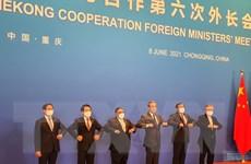 Việt Nam dự hội nghị bộ trưởng ngoại giao Mekong-Lan Thương lần 6