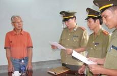 Lực lượng an ninh trung thành tuyệt đối với Đảng, Tổ quốc và nhân dân