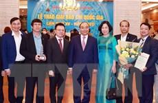 [Photo] Quang cảnh lễ trao giải báo chí quốc gia lần thứ XV năm 2020