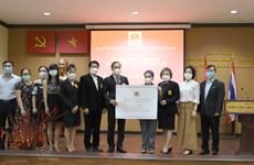 Cộng đồng người Việt tại Thái Lan ủng hộ Quỹ vaccine phòng COVID-19
