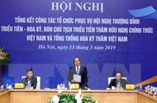 Hình ảnh Hội nghị tổng kết công tác tổ chức Thượng đỉnh Mỹ-Triều Tiên