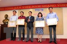 Hình ảnh TTXVN tổ chức Hội nghị tổng kết công tác thi đua-khen thưởng