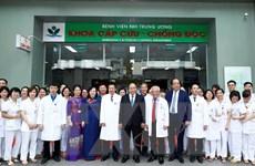 Thủ tướng dự Lễ kỷ niệm 50 năm thành lập Bệnh viện nhi Trung ương