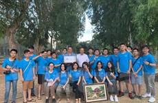 Học sinh Việt Nam dự thi sáng tạo robot tại Trại hè ở Israel