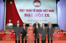 Hình ảnh lễ Bế mạc Đại hội đại biểu toàn quốc MTTQ lần thứ IX