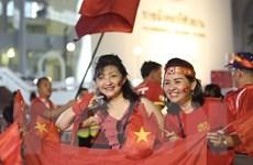 Không tụ tập, tín đồ bóng đá cổ vũ tuyển Việt Nam qua màn ảnh nhỏ