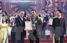 Hình ảnh Lễ trao Giải báo chí 75 năm Quốc hội Việt Nam