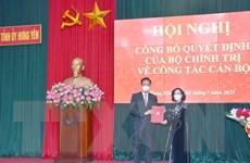 Ông Nguyễn Hữu Nghĩa được điều động làm Bí thư Tỉnh ủy Hưng Yên