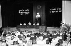 Những hình ảnh đáng nhớ của đồng chí Lê Quang Đạo