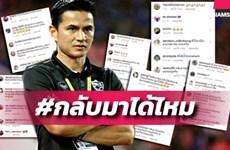'Zico Thái Lan' sẽ dẫn dắt Hoàng Anh Gia Lai với mức lương 'khủng'?