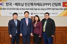 Hàn Quốc chia sẻ kinh nghiệm với Việt Nam về huy động vốn tư nhân