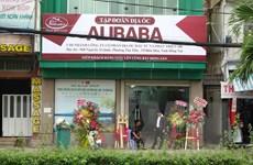 Phạt tiền, buộc tháo dỡ biển hiệu trái phép của Công ty địa ốc Alibaba