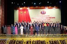 Bế mạc Đại hội đại biểu Đảng bộ tỉnh Hải Dương lần thứ XVII