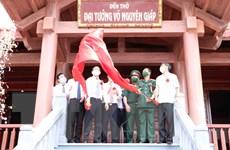 Sơn La: Khánh thành Đền thờ Đại tướng Võ Nguyên Giáp giai đoạn 1