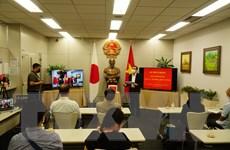Tổng Lãnh sự quán Việt Nam tại Fukuoka phát động ủng hộ Quỹ vaccine