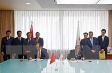 Nhật Bản hỗ trợ Việt Nam triển khai chính phủ điện tử