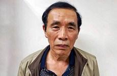 Bắt giữ nguyên Phó Giám đốc Sở Kế hoạch và Đầu tư thành phố Hà Nội