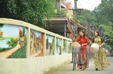 [Photo] Những con đường bích họa sống động và nên thơ ở Hoa Lư