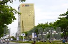 Đà Nẵng: Xử phạt chủ đầu tư 2 tòa cao ốc lắp kính màu vàng phản quang