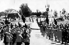 [Photo] Cách mạng Tháng 8 - Bước ngoặt vĩ đại của dân tộc Việt Nam