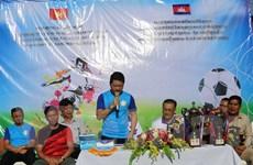 Giải bóng đá hữu nghị tại Campuchia chào mừng Quốc khánh Việt Nam