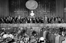Ðại hội Đảng V: Vì Tổ quốc xã hội chủ nghĩa, vì hạnh phúc của nhân dân