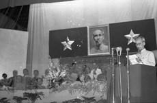 [Photo] Kỷ niệm 64 năm thành lập Mặt trận Tổ quốc Việt Nam