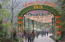 Vĩnh Phúc hướng tới trung tâm du lịch khu vực phía bắc năm 2020