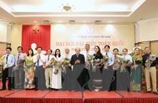Hoàn thiện hệ giá trị văn hóa, chuẩn con người Việt Nam thời kỳ mới
