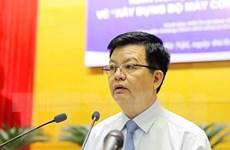 Ban Tổ chức Trung ương thực hiện tốt nhiệm vụ trọng tâm xây dựng Đảng