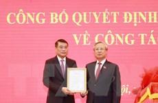 [Photo] Thống đốc NHNN Lê Minh Hưng giữ chức Chánh Văn phòng TW Đảng