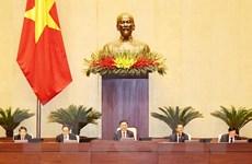Ủy ban Thường vụ Quốc hội trình miễn nhiệm chức vụ Chủ tịch nước