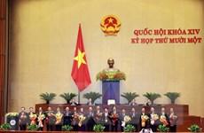 Quốc hội phê chuẩn bổ nhiệm Phó Thủ tướng Lê Minh Khái và Lê Văn Thành