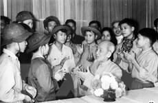 [Photo] 80 năm Ngày thành lập Đội Thiếu niên Tiền phong Hồ Chí Minh
