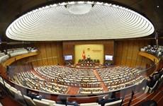 Phát biểu khai mạc Kỳ họp thứ hai Quốc hội khóa XV của Chủ tịch QH