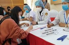 [Photo] Việt Nam tuyển 10.000 người thử nghiệm vắcxin ngừa COVID-19