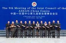 Việt Nam dự cuộc họp Hội đồng chung Trung tâm ASEAN-Trung Quốc